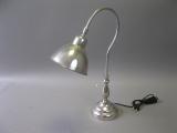 Bankerlampe Tischlampe Schreibtischlampe Bankers Lamp 50 cm silbern